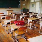 مدارس تیزهوشان - کلاس های تیزهوشان سمپاد