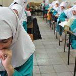 راه رسیدن به مدارس سمپاد